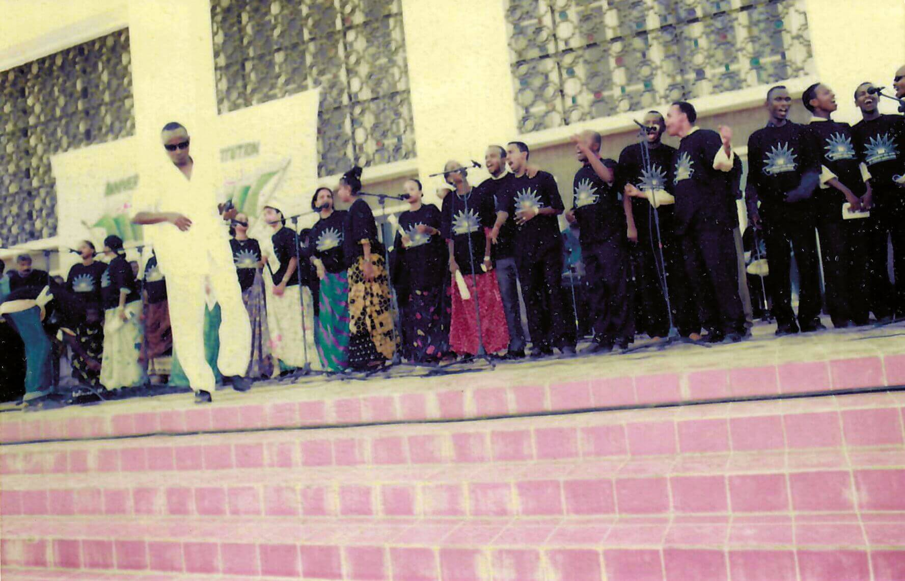 4 MARS: Super Somali Sounds from the Gulf of Tadjoura